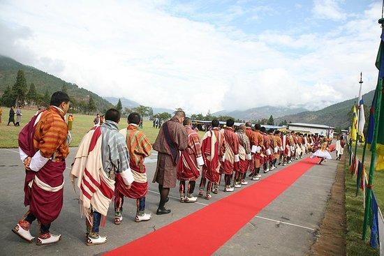 6天不丹7天游览