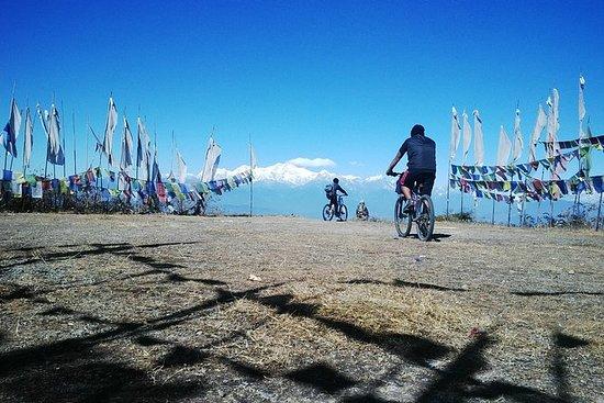 Highest Summit 'Tiger Hill' (2,567 m)