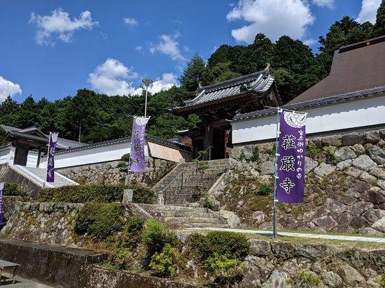Shogonji Temple