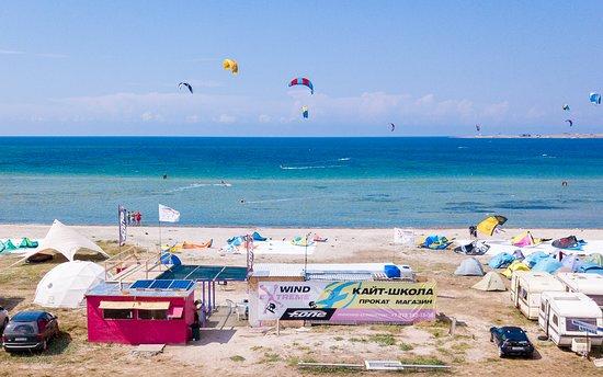 Kite Center Wind-Extreme
