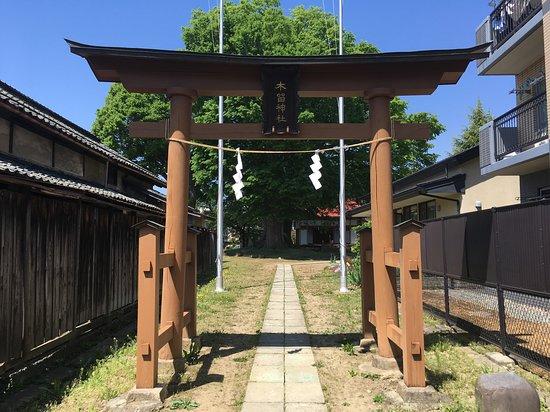 Kitome Shrine