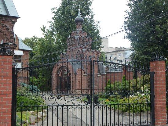 Amvrosiy Mediolanskiy Chapel