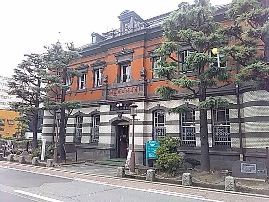 Akita Akarenga Kyodokan