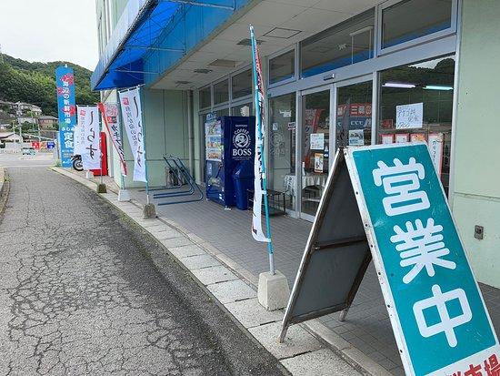 Umibe no Shinsen Ichiba