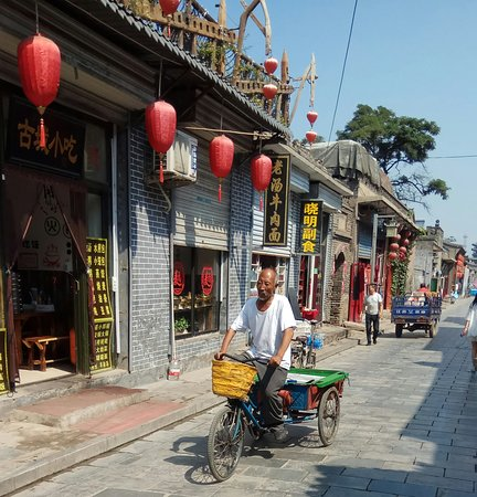 Ancient City of Pingyao: Pingyao
