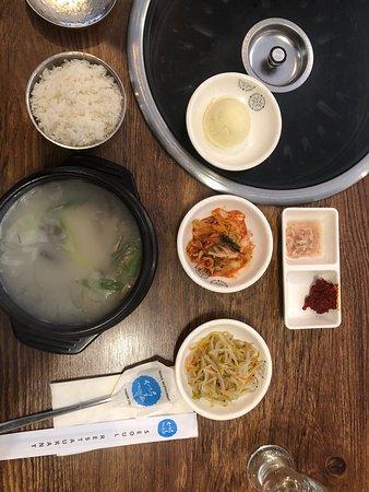 Seoul Korean Restaurant: Great Korean Restaurant!