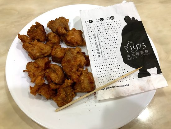 Ji Guang Xiang Xiang Ji Fried Chicken: 很貴的炸雞