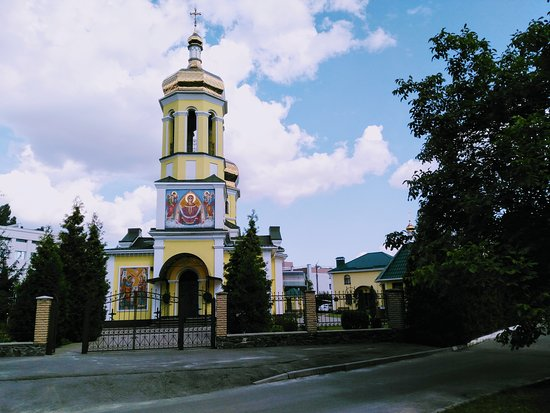Church of the Protection of the Holy Virgin