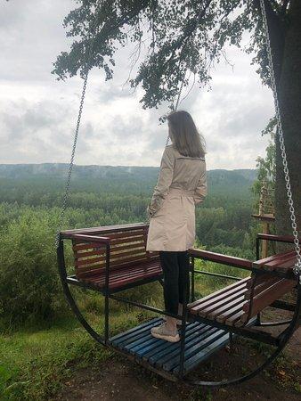 Pechorsky District Photo