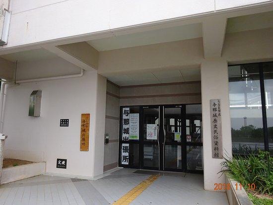 Uruma  Yonashiro History and Folklore Museum