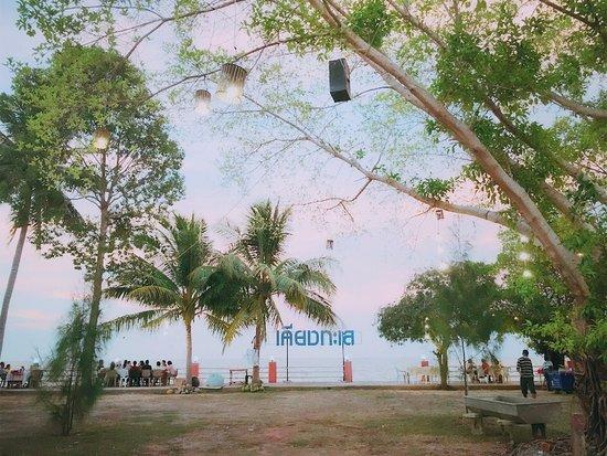 Phatthalung Province Photo