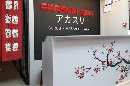 Akasuri Spa