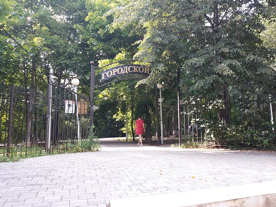 Gorodskoi Park
