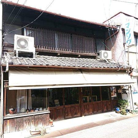 Ebiri Shoten