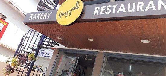 Hayyatt cafe and restaurant