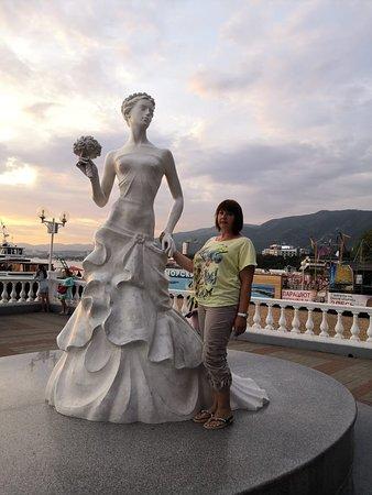 Геленджикская невесточка