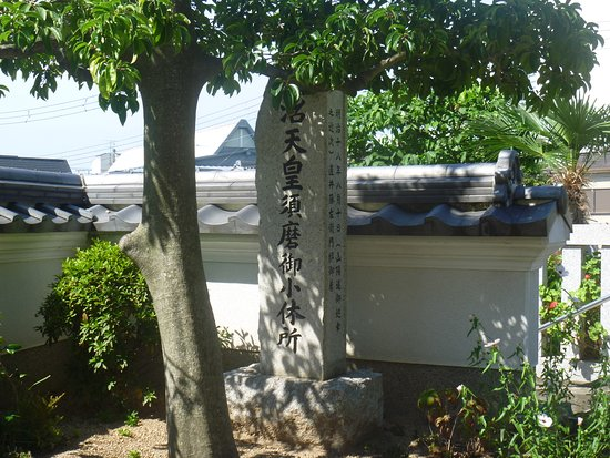 Monument of Emperor Meiji Suma Goshokyusho
