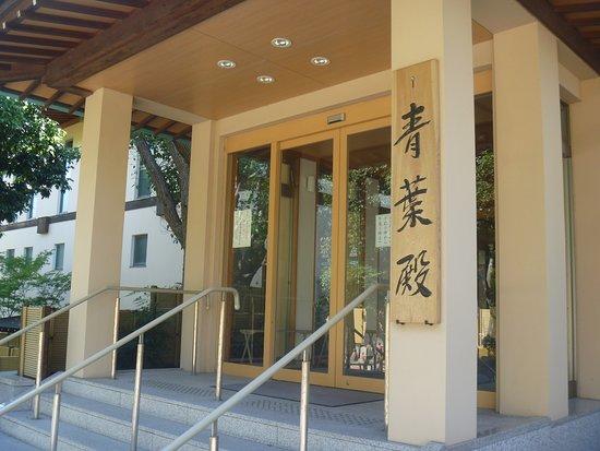 Suma-dera Temple Shoyoden