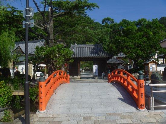 Suma-dera Temple Ryuge Bridge