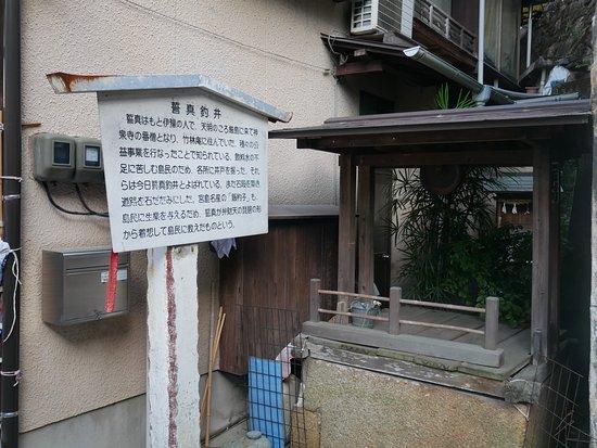 Seishin Tsurui