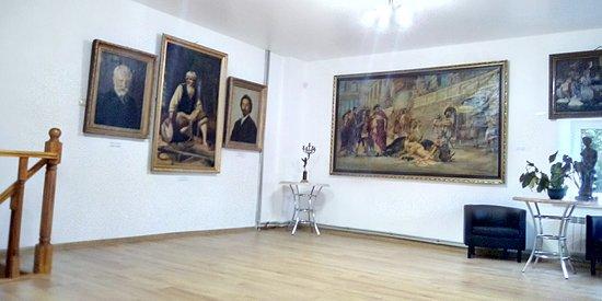 USSR Art Museum