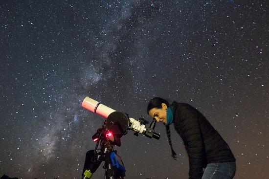 Astronorte