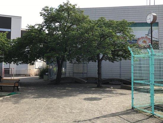 Owada Park