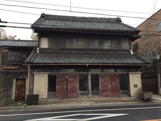 Former Onese Residence