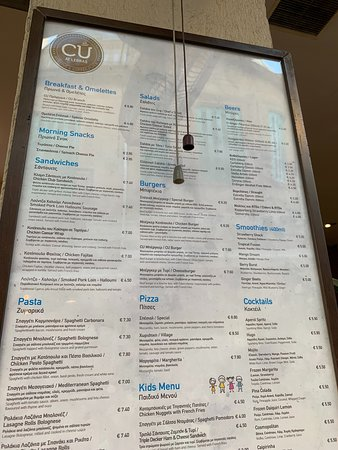 CU at Ledra:  the menu