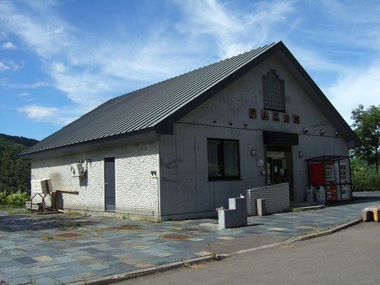 Asari Dam Memorial Hall