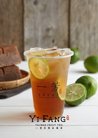 Winter Melon Lemonade