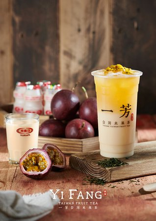 Yakult Passion Fruit Green Tea