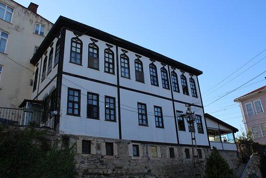 Bolaman, Turkije: Abdullah Bey Konağı