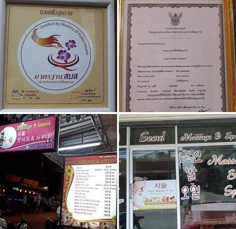 Seoul Massage & Spa