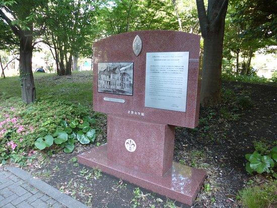 The Site of St.Margaret's School Tsukiji Kyoryuchi Monument