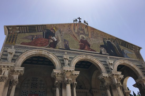 Church of All Nations (Basilica of the Agony): Front facade