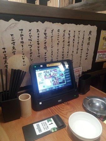 Foto de Torikizoku Shinjuku Ward Office Street