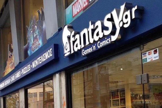 eFantasy.gr Games 'n' Comics