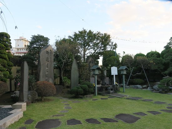 Ofudosama Kyuseki Garden