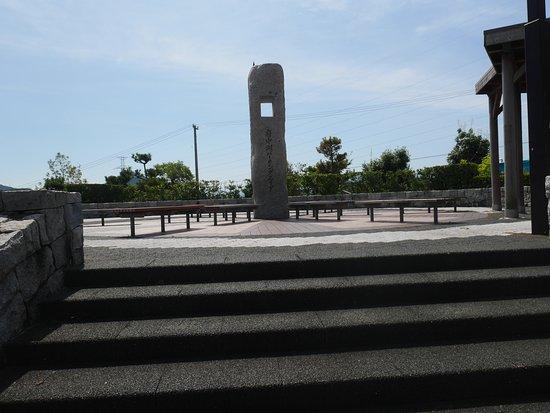 Fuchuko Parking Area Outbound