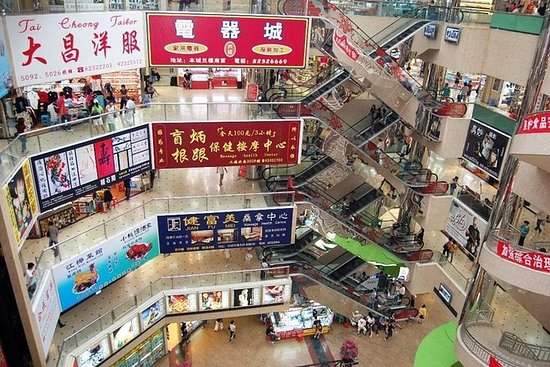 Shenzhen Sightseeing og Shopping tur...