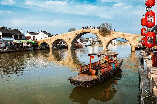Shanghai Private Tour including Zhujiajiao Ancient Town and City Top Attractions: Private Shanghai City Day Tour including Zhujiajiao Water Village
