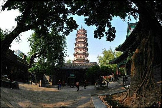 Guangzhou Historical City Tour:From 2000 years ago to modern