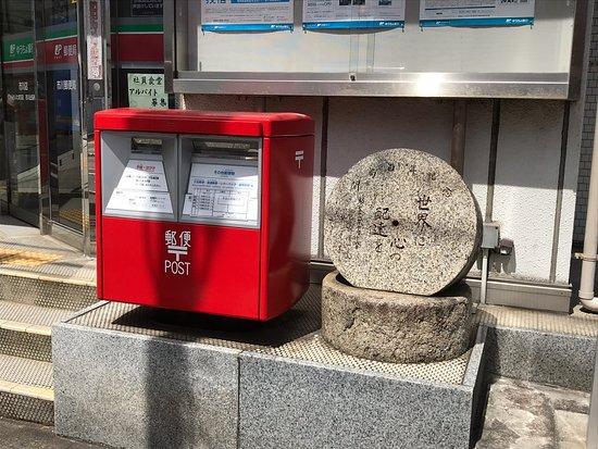 Kaikyoku Hyaku-nen Kinen no Ishibumi
