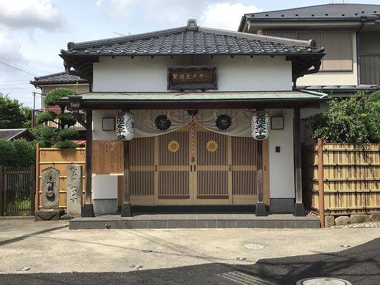 Shotokutaishido