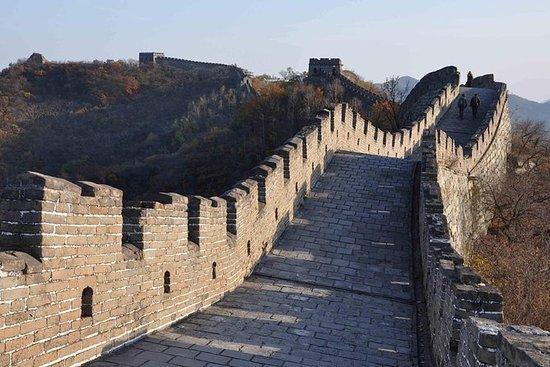 Tour privado de Beijing a la Gran...