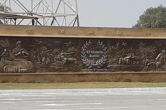カイロからエルアラメインへのプライベートツアー