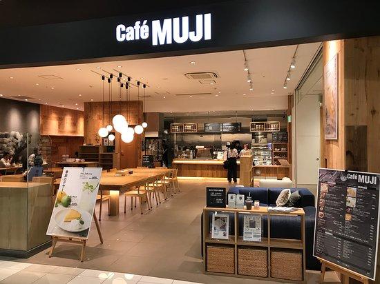 Cafe Muji Aeon Mall Ibaraki