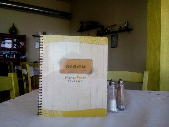 Sellia, กรีซ: Our menu