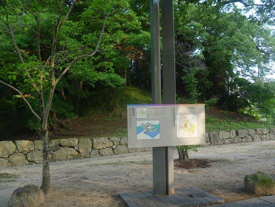 The Site of Himeji Castle Nozato Gate